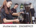 startup successful small...   Shutterstock . vector #1063689425