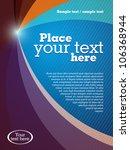 abstract business brochure... | Shutterstock .eps vector #106368944