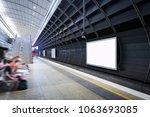 sydney metro  blank billboard...   Shutterstock . vector #1063693085