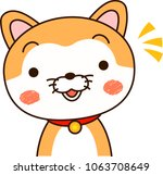 shiba inu expression notice   Shutterstock .eps vector #1063708649
