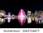 water fountains show at darling ... | Shutterstock . vector #1063726877