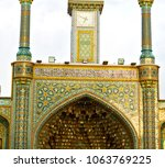 blur in iran  and old antique... | Shutterstock . vector #1063769225