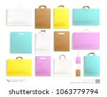mockup set of realistic paper... | Shutterstock .eps vector #1063779794