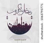 illustration of ramadan kareem. ... | Shutterstock .eps vector #1063793771