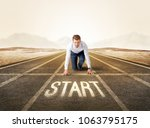 young determined businessman... | Shutterstock . vector #1063795175