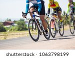 professional cycling race group ... | Shutterstock . vector #1063798199