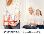 family surprise. selective... | Shutterstock . vector #1063806191