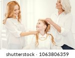 every girls routine. joyful...   Shutterstock . vector #1063806359