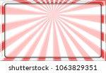stock illustration   framed red ... | Shutterstock . vector #1063829351