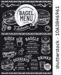 bagels restaurant menu. vector... | Shutterstock .eps vector #1063846961