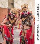 bali  indonesia   april 2  2018 ... | Shutterstock . vector #1063851317