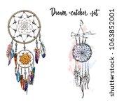 set of hand drawn dream... | Shutterstock .eps vector #1063852001