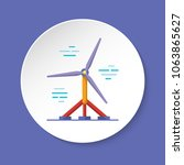 tidal energy icon isolated on... | Shutterstock . vector #1063865627