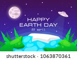earth day. planet. space.... | Shutterstock .eps vector #1063870361