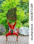 ratchaburi  thailand   october...   Shutterstock . vector #1063871189