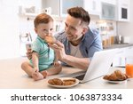 young father and his cute... | Shutterstock . vector #1063873334