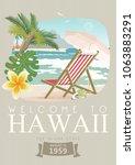 hawaii vector travel... | Shutterstock .eps vector #1063883291