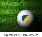Ukraine  Flag Pattern 3d rendering of a soccer ball in green grass - stock photo