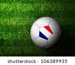 France Flag Pattern 3d rendering of a soccer ball in green grass - stock photo