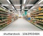abstract blurred supermarket... | Shutterstock . vector #1063903484