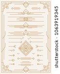 vector art deco and arabic line ... | Shutterstock .eps vector #1063919345