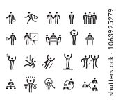 simple icon businessman  vector | Shutterstock .eps vector #1063925279