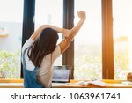 beautiful asian woman feeling...   Shutterstock . vector #1063961741