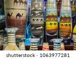 close up of handmade sand art... | Shutterstock . vector #1063977281