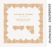 traditional chinese golden... | Shutterstock .eps vector #1063989059