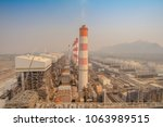 chimneys of coal fired power... | Shutterstock . vector #1063989515