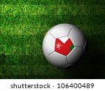 Oman Flag Pattern 3d rendering of a soccer ball in green grass - stock photo