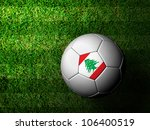 Lebanon Flag Pattern 3d rendering of a soccer ball in green grass - stock photo