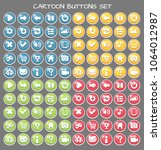 cartoon buttons set game.vector ...