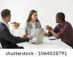 creative millennial multiracial ... | Shutterstock . vector #1064028791