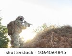 military camouflage to find... | Shutterstock . vector #1064064845