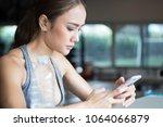 beautiful women using... | Shutterstock . vector #1064066879