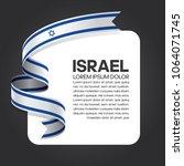 israel flag background | Shutterstock .eps vector #1064071745