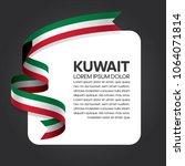 kuwait flag background | Shutterstock .eps vector #1064071814
