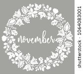 hello november wreath pastel... | Shutterstock .eps vector #1064083001