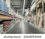 abstract blurred hardware store ... | Shutterstock . vector #1064093444