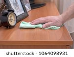 general cleaning of the house.... | Shutterstock . vector #1064098931