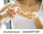 beauty face care. woman... | Shutterstock . vector #1064099789
