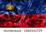 liechtenstein smoke flag | Shutterstock . vector #1064141729