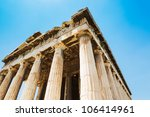 Ancient Greek Temple ...