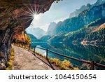 sunny autumn scene of vorderer  ... | Shutterstock . vector #1064150654