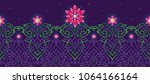 psychedelic illustration.... | Shutterstock .eps vector #1064166164