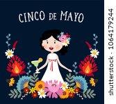 cinco de mayo greeting card ... | Shutterstock .eps vector #1064179244
