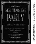 new years eve party background | Shutterstock .eps vector #1064194709