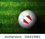 Peru Flag Pattern 3d rendering of a soccer ball in green grass - stock photo