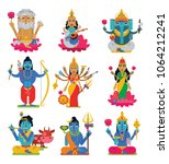 indian god vector hindu godhead ... | Shutterstock .eps vector #1064212241